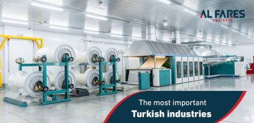 The most important Turkish industries